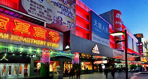 西单商场确认明年开始改造,西单商圈将如何再聚昔日人气?