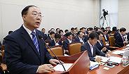 外贸依存度过高让韩国警醒,谴责日本限贸同时寻求产业链自强