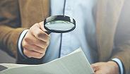统计局:山西应县重大统计违纪违法案处分处理县委书记等17人
