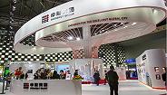 申能集团与上海电缆所实施联合重组