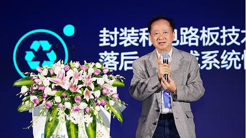 蒋尚义:摩尔定律放缓是中国半导体追赶的机会