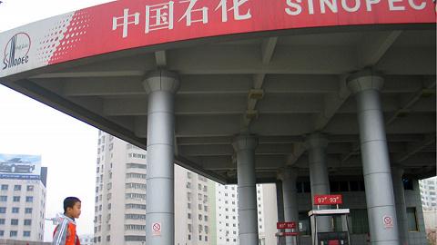 【财经数据】129家中国企业上榜《财富》五百强,首超美国