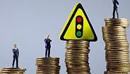 银保监会开展财险产品检查:11家公司禁止申报新备案产品3至6个月