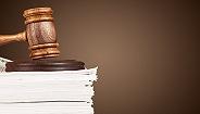 最高检废止46件司法解释性质及规范性文件,涉及职务犯罪预防等