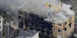 京都纵火案嫌犯曾周密策划踩点,多数遇难者死于通往逃生门途中