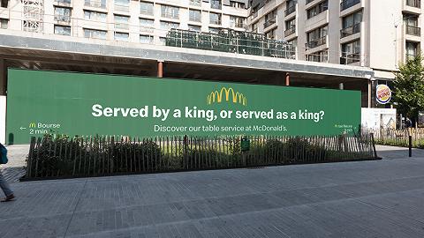 汉堡王和麦当劳又杠上了,这次主动的是麦当劳