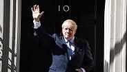 """约翰逊谈脱欧新协议遭欧盟拒绝:英国人耐心渐失,该如何""""再次伟大""""?"""