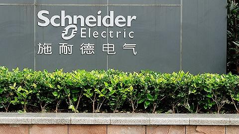 施耐德电气上半年利润同比增一成,全年增长指标上调