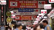 美国拟邀日韩外长下周开会:别影响半岛无核化进程