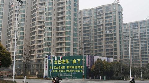 """中國社科院:一季度樓市""""小陽春""""或已透支下半年買房需求"""