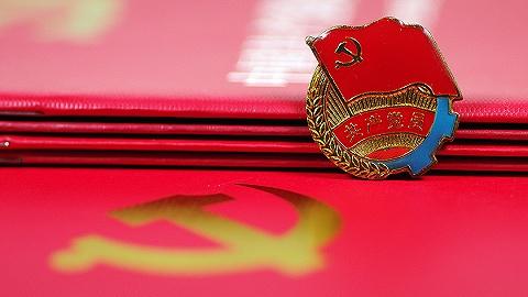 五、開啟全面建設社會主義現代化國家新征程(習近平新時代中國特色社會主義思想學習綱要⑥)