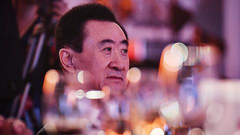 王健林還是賣掉了他的好萊塢夢