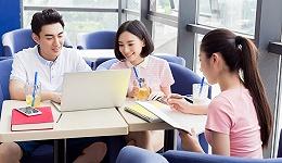 高考失利,本科出国留学潮起:一年至少二十万值不值?