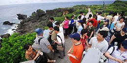 海峡两岸旅游交流协会:暂停47个大陆城市赴台个人游试点