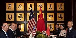 【财经24小时】中国对美方声称加征关税表示强烈不满