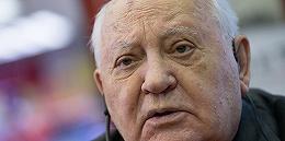 美国正式退出中导条约,戈尔巴乔夫:对?#20998;?#23433;全的毁灭打击