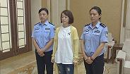 国家监委首次牵头双边执法,4名外逃职务犯罪嫌疑人归案