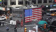 """称美国是""""枪支社会"""",日本也发布赴美旅行警告"""