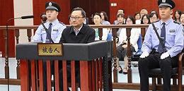 江苏省原副省长缪瑞林被控收受财物720万,当庭认罪悔罪