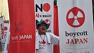 """韩日经济战降温?日本软化态度后,韩国考虑推迟将其移出""""白名单"""""""