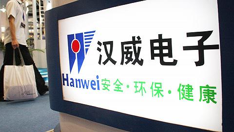 上半年凈利增長30%,氣體傳感器龍頭漢威科技打算募資近6億擴大主業