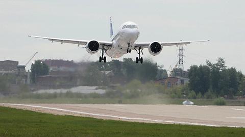 四年来首次,乌克兰允许俄罗斯客机进入其领空避雷