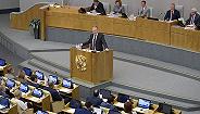 俄罗斯指责西方干涉地方选举,点名美使馆、YouTube和德国媒体