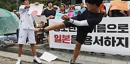 """韩国政府决定将日本清出""""白名单"""",9月生效"""