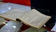 新中国成立70周年辞书成就展今日开幕,《辞海》第一版底稿首次公开展出