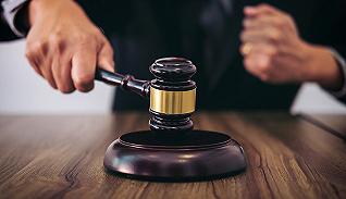 爾康制藥虛假陳述案一審宣判:賠償投資者7030.6萬元