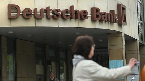 德国GDP二季度陷负增长,经济衰退隐忧再袭