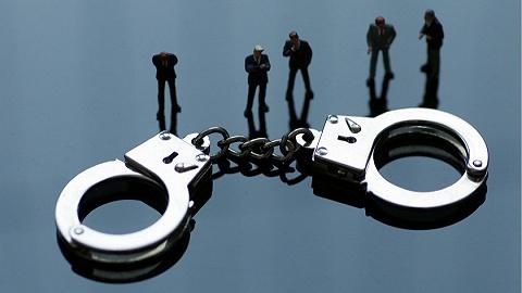 长江流域打击非法采砂刑拘1003人,查处涉案公职人员132人
