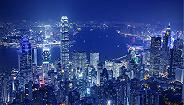 """面对停滞不前的香港经济,特区政府将有动作!""""会采取更大胆的措施"""""""