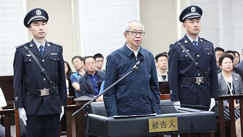 内蒙古人大常委会原副主任邢云受贿案开庭,被指受贿4.49亿余元