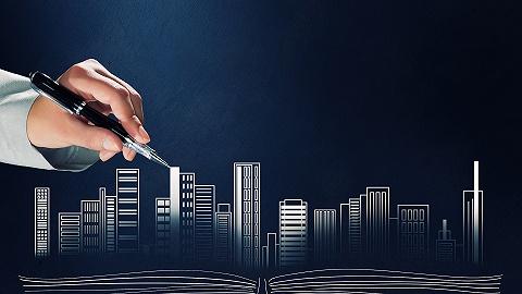 【财经24小时】人大常委会将审议城市房地产管理法修正案草案等