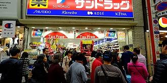 【近观日本】日本药妆店才是新零售的标杆