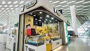 周黑鸭要在广东大展拳脚,新厂投产并推出免辣产品