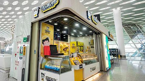 周黑鸭要在广东大年夜展拳脚,新厂投产并推出免辣产品