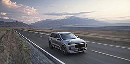 理想汽车完成C轮5.3亿美元融资,公司估值超200亿元