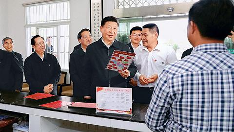 领航新中国,奋进新时代