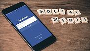Facebook旗下电商市场乱象:欺诈假冒,不发货不给钱