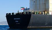 美国连环招落空,伊朗油轮更名后驶离直布罗陀