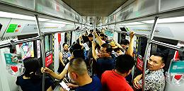 地方新闻精选 | 北京俩月劝阻不文明坐地铁行为1476起 四川将建立川菜标准体系