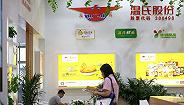 虽然养猪业务小幅亏损但肉鸡多卖了,温氏股份半年净赚13.8亿元