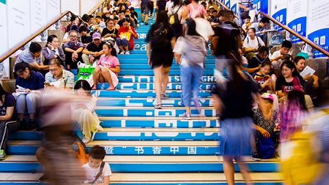 2019上海书展闭幕,去年市民平均一年读6.1本书