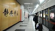"""上海地铁试点""""安检快捷通道"""":无需安检直接进站"""