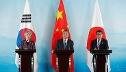 """中日韩外长会:中方谈""""设身处地"""",日韩淡化争议强调协作"""