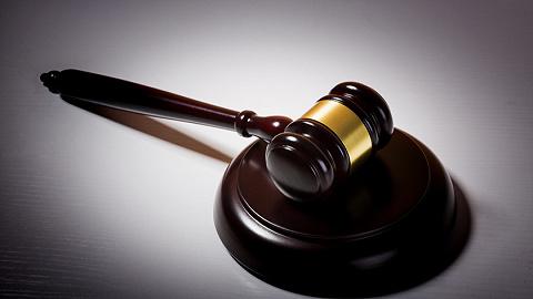 榆林市委原书记胡志强案细节:被控受贿逾亿元,卖官支出两千多万元