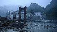 汶川暴雨灾祸致10人遇难28人失联,官方发布遇难和失联职员名单