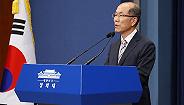 """韩国废除《韩日军事情报保护协定》,日方称""""极其遗憾"""""""